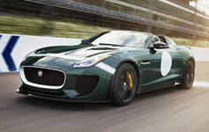 Компания Jaguar, F-TYPE Project 7